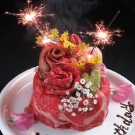 お誕生日やお祝いごとにカクテル肉ケーキ!