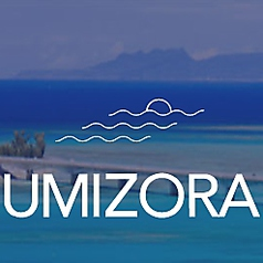 UMIZORAの写真