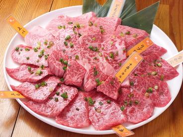 連勝牛 一頭やのおすすめ料理1