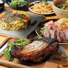鉄板こうさかのおすすめ料理1