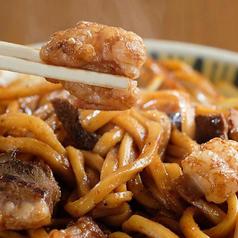和食郷土料理 初代 岡山本店のおすすめ料理2