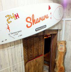 シャルル sharuru 中野レンガ坂店のおすすめポイント1
