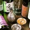 GINZA NARASHIBAのおすすめポイント2