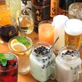 酒々 シュシュ CHOUCHOU 神戸市中央区のおすすめ料理2