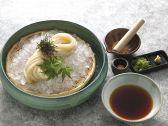 つるとんたん BIS TOKYO 丸の内店のおすすめ料理2