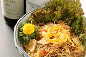 韓式割烹 李のおすすめ料理2