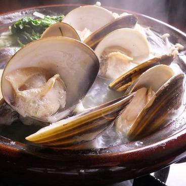 日本酒センター ニューキタノザカ 宴会スペースのおすすめ料理1