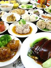 中国菜 老饕 Lao Taoの写真