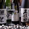 九州酒場 ななつぼし 星ヶ丘店のおすすめポイント2