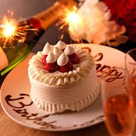 ◆誕生日・記念日に♪◆メッセージプレートご用意!