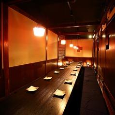 居酒屋 十八番 蒲田店の雰囲気1