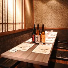 最大6名様ご利用可能な個室★全席掘りごたつ席でご用意しておりますので、足元楽々♪駅近、宴会に◎くつろぎ空間で本格地鶏料理をお愉しみください。
