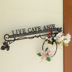Acoustic Live Cafe Anieの写真
