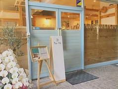 work&cafe Ta-Teの写真