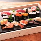 日本海庄や 佐世保駅前店のおすすめ料理3