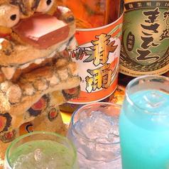 ぱいかじターチ PAIKAJI TARCHIのおすすめ料理1