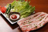 オムニのおすすめ料理3
