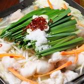 【夏バテ後のスタミナ料理に最適な厳選もつ鍋をご用意!!】