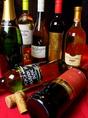 ワインの種類も豊富に取り揃え!