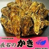 三陸天海一家のおすすめ料理3