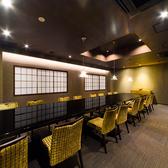 【藤五郎】定員16名様。金沢の金をイメージした個室となっております。県外からお越しの方にお勧めしております。また接待や慶事などにご利用頂いております。