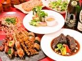 串焼とワインの店 奏宴の写真