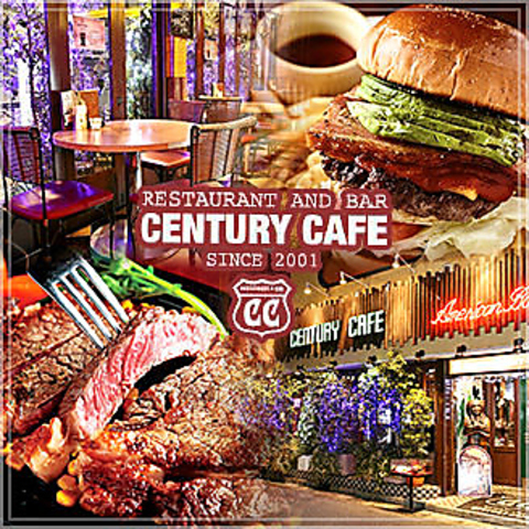 センチュリーカフェ CENTURY CAFE
