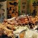 焼き鳥は岩手の【菜彩鶏】を使用☆柔らかい肉質が◎