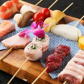 居酒屋 やまと 長野店のおすすめ料理2