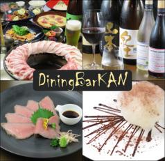 Dining Bar KANの写真