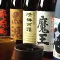 プレミアム焼酎、日本酒多数。