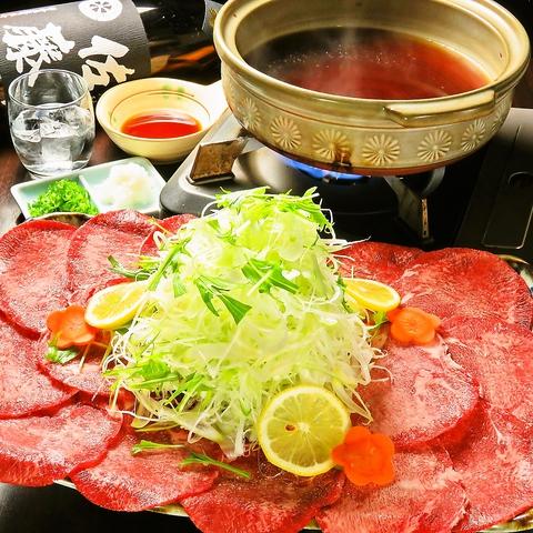 安芸高田市の食材にこだわった店主が腕を振るう色々な牛タン料理が愉しめるお店★