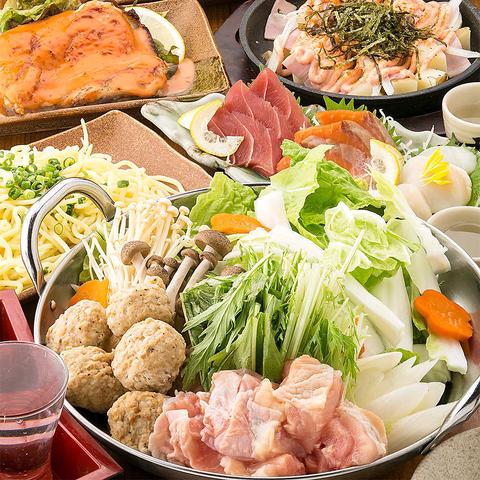 【大山鶏のちゃんこ鍋食べ放題コース】3時間飲み放題付 全8品 4950円→3850円