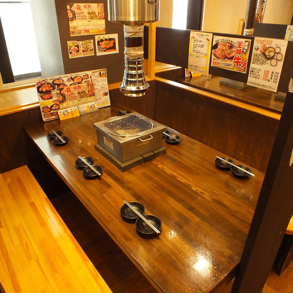 七輪焼肉 安安 新宿2号店|店舗イメージ9