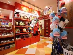 時遊館 長岡アークガレリア店の特集写真