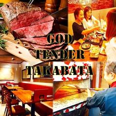 CAFEDINING&STEAK GOD TENDER カフェダイニングアンドステーキ ガッテンダー 高畑店の写真