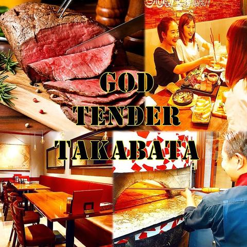 """""""CAFEDINING&STEAK GOD TENDER カフェダイニングアンドステーキ ガッテンダー 高畑店"""""""