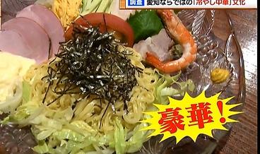 かっぱ園菜館のおすすめ料理1