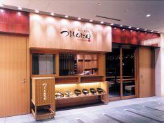 つるとんたん BIS TOKYO 丸の内店の写真