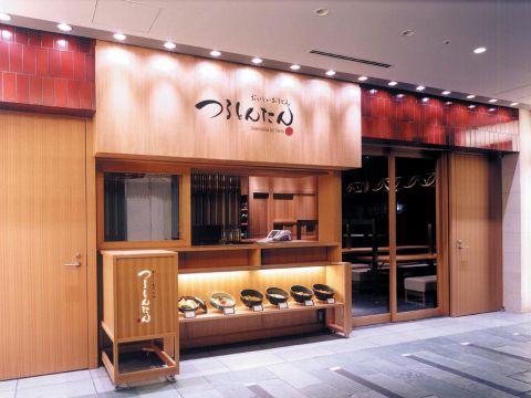 【JR東京駅 徒歩1分!】東京ビルTOKIA地下1階にある行列の絶えない人気店。