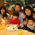 誕生日記念日など大切な日には、記念写真/特製デザートプレート/花束を主役にサプライズプレゼント♪