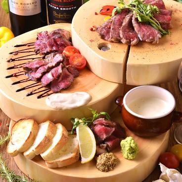 肉バル GABURI ガブリ 横浜駅前店のおすすめ料理1