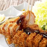 食彩厨房 いちげん 西船橋店のおすすめ料理2