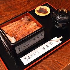 富士栄の写真