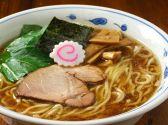 麺創 玄古のおすすめ料理3