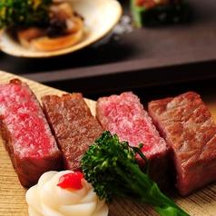 鹿児島牛 素焼ステーキ