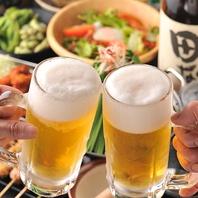ビールで乾杯!!お得なコース各種ご用意しております!