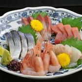 橙や 小平南口店のおすすめ料理2
