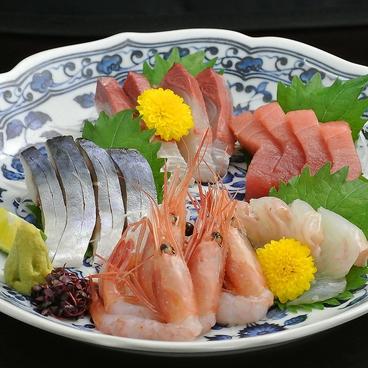 橙や 小平南口店のおすすめ料理1