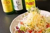 韓式割烹 李のおすすめ料理3